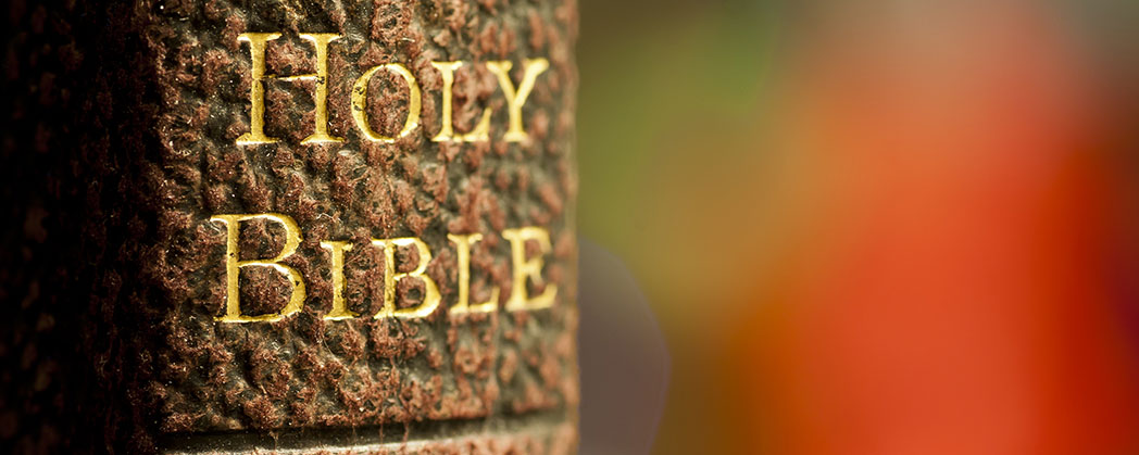 bible-in-gold-letters-on-a-leather-bound-book-shutterstock_79238923