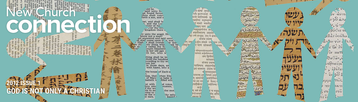 ncc-god-is-not-only-a-christian-header_image